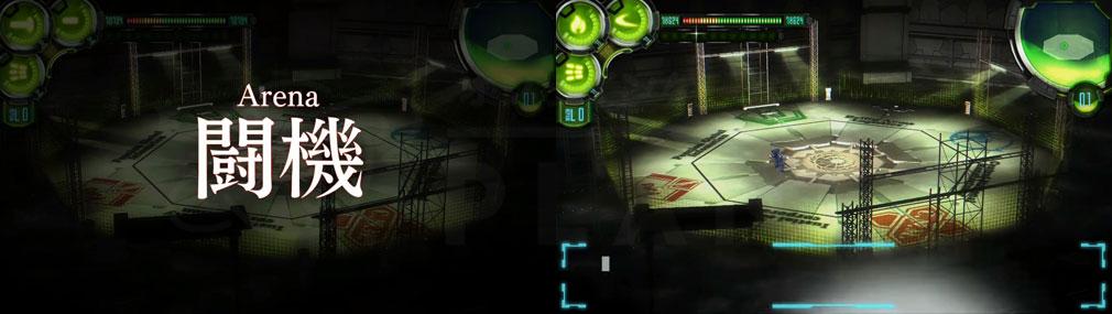 ダマスカスギヤ 西京EXODUS HD Edition PC 【闘機】開始スクリーンショット