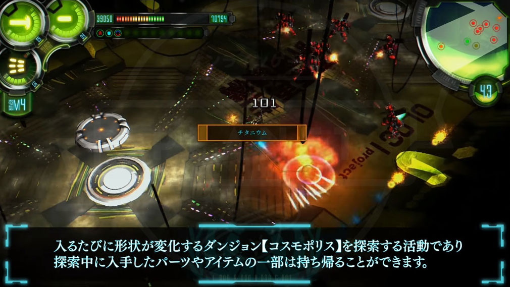 ダマスカスギヤ 西京EXODUS HD Edition PC 【依頼】プレイスクリーンショット