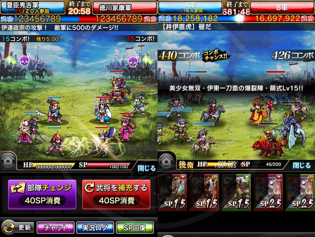 戦乱のサムライキングダム(サムキン) PC 【合戦】スクリーンショット