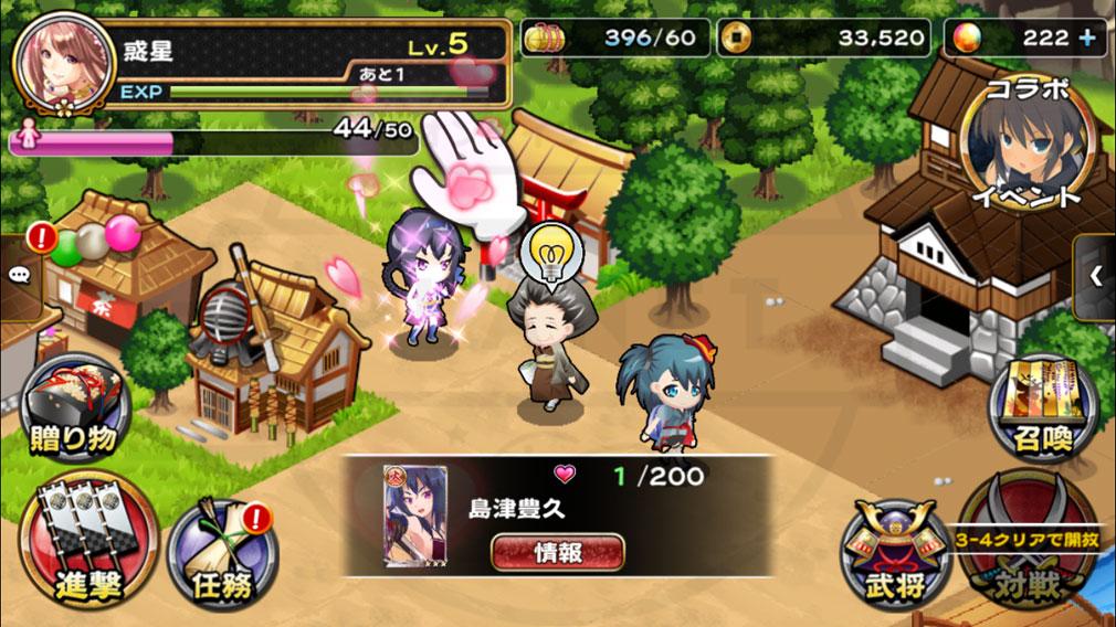 戦国アスカ ZERO(アスカ零) 豆電球マークとハートマークが出ている民のスクリーンショット