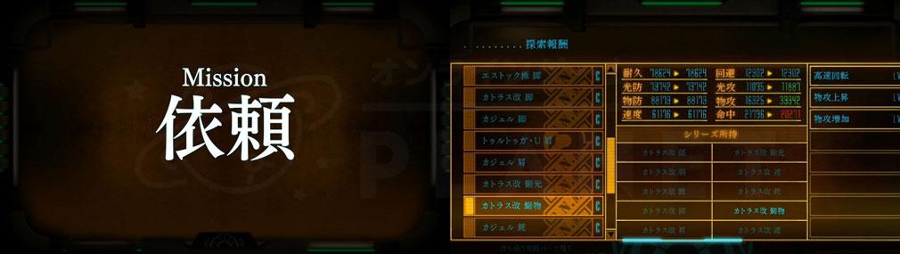 ダマスカスギヤ 西京EXODUS HD Edition PC 【依頼】スクリーンショット
