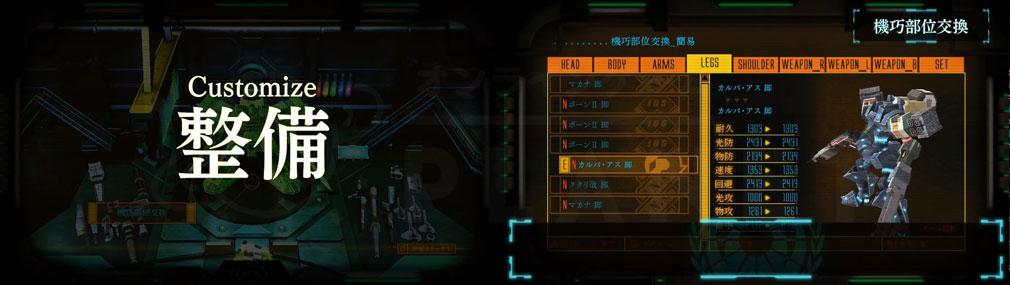 ダマスカスギヤ 西京EXODUS HD Edition PC 【整備】スクリーンショット