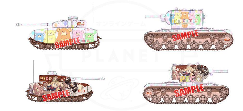 ガールズ&パンツァー(ガルパン) 戦車道大作戦!PC コラボ戦車イメージ