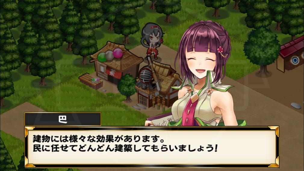 戦国アスカ ZERO クイック(アスカ零Q) 城下町の民がどんどん建設してくれるスクリーンショット
