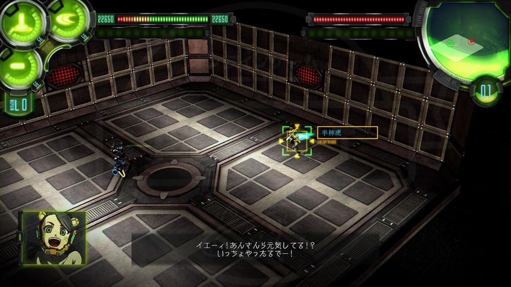 ダマスカスギヤ 西京EXODUS HD Edition PC バランス調整スクリーンショット