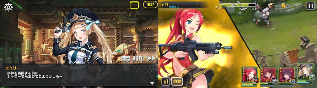 女神にキスを!Goddess Kiss(メガキス) PC 物語進行、バトル中のスキル発動スクリーンショット