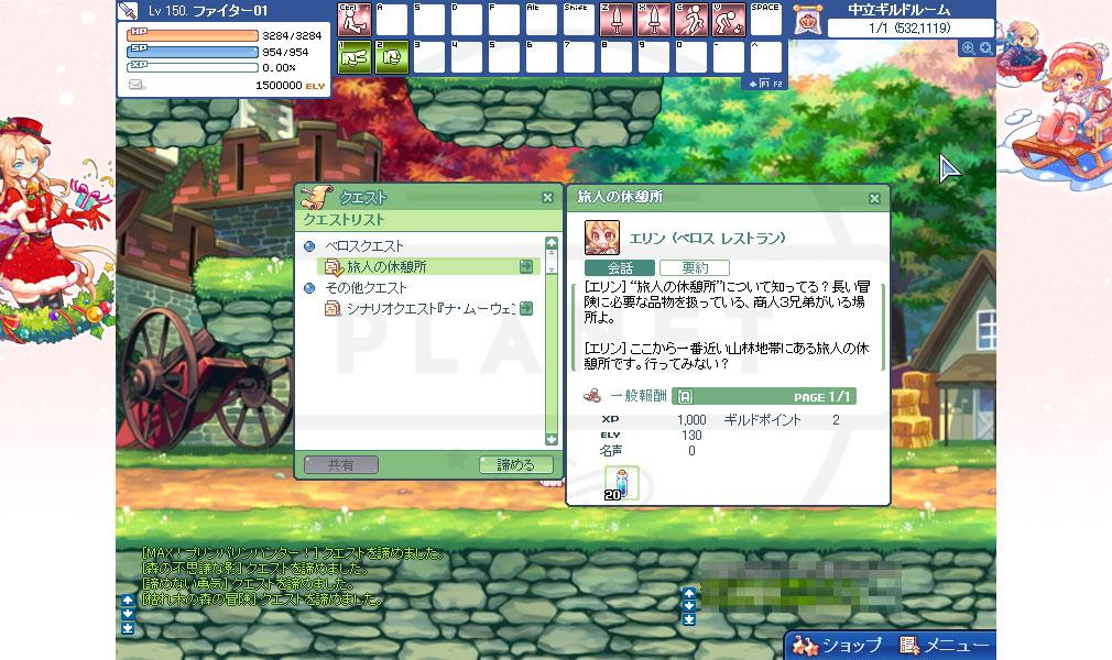 トキメキファンタジー ラテール 2nd Season クエストスクリーンショット