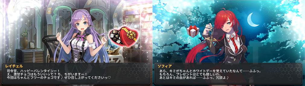 女神にキスを!Goddess Kiss(メガキス) PC プレゼント、ギフトのスクリーンショット