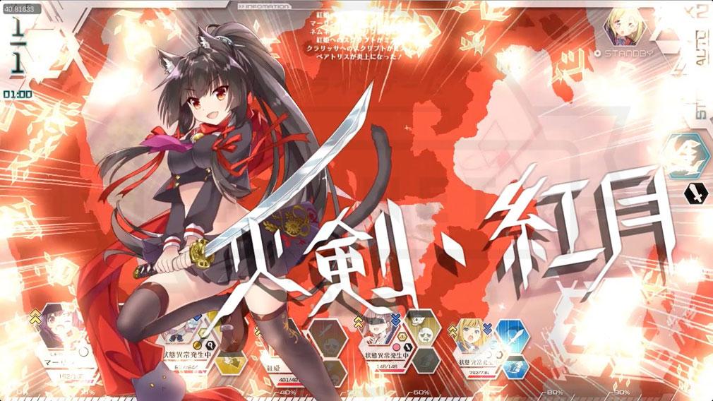 エンゲージプリンセス キャラクター『紅姫 (CV:吉田 仁美)』バトルパートスクリーンショット