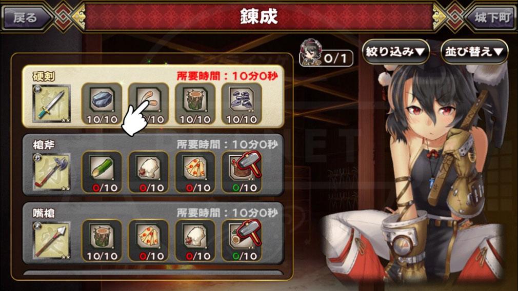 戦国アスカ ZERO(アスカ零) 錬成武器選択スクリーンショット