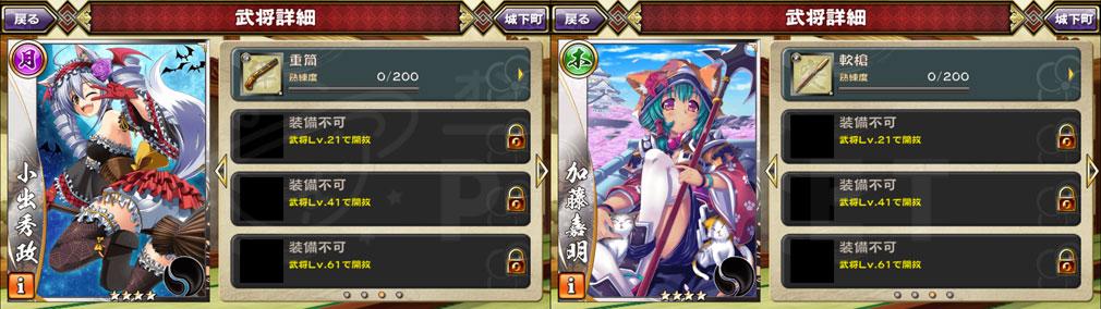 戦国アスカ ZERO(アスカ零) キャラクターに武器装備スクリーンショット