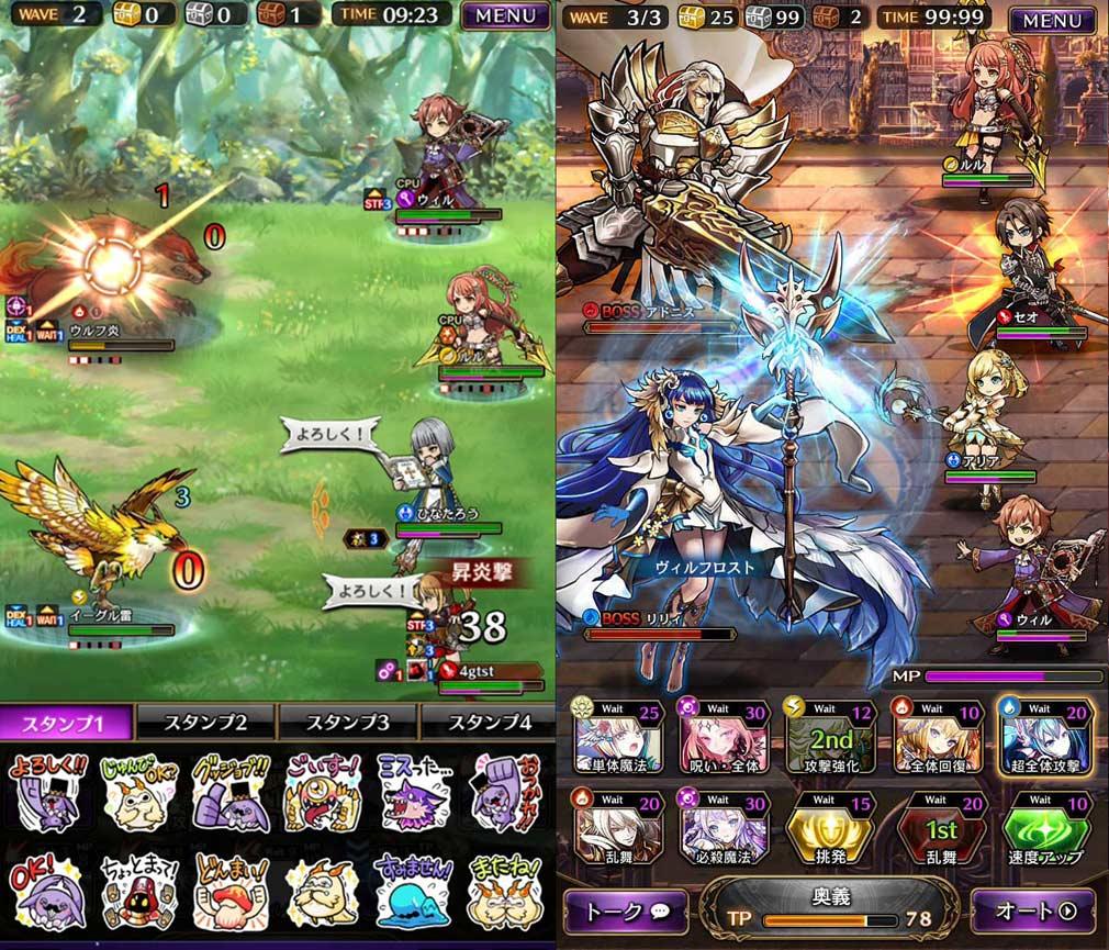 黒騎士と白の魔王 PC マルチプレイ、クエストバトルスクリーンショット