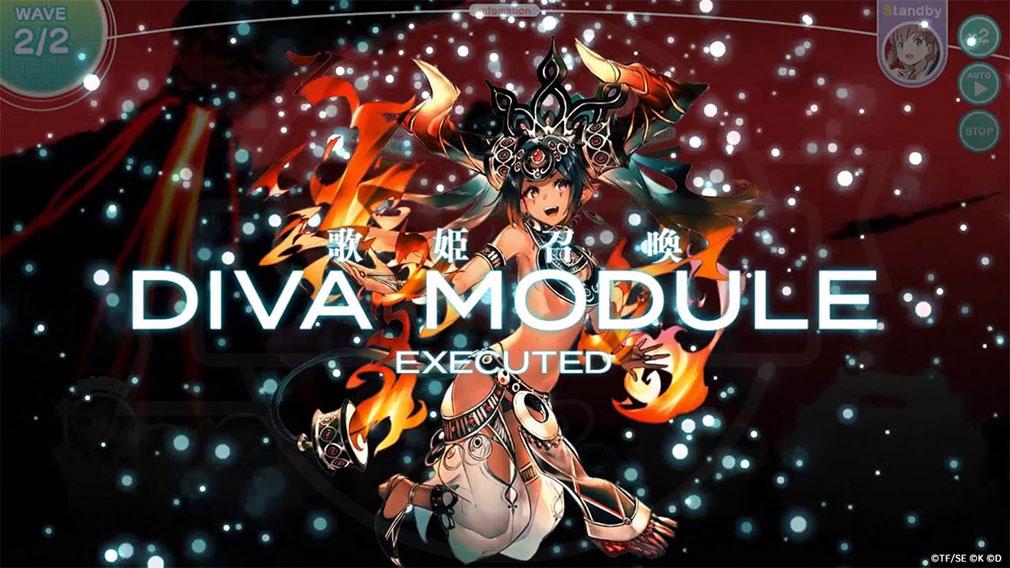 エンゲージプリンセス 『歌姫(DIVA)システム』スクリーンショット