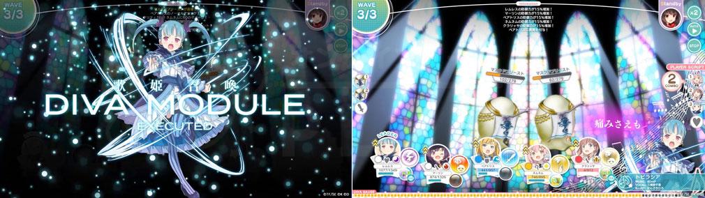 エンゲージプリンセス 『歌姫(DIVA)』召喚、『歌姫(DIVA)』の持ち歌に切り替わったバトルスクリーンショット