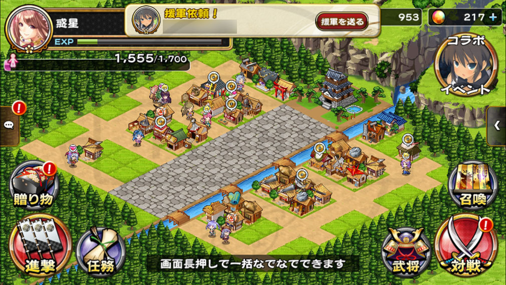 戦国アスカ ZERO(アスカ零) 城下町の人口1500人突破し発展し続けるスクリーンショット