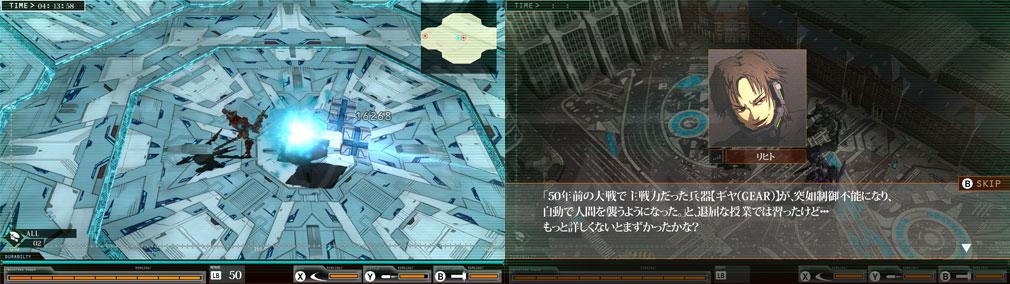 前作『ダマスカスギヤ 東京始戦』 バトルパート、シナリオパートスクリーンショット