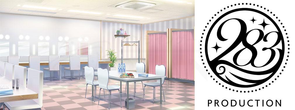 アイドルマスター シャイニーカラーズ(シャニマス) 【283(ツバサ)プロダクション】室内、ロゴイメージ