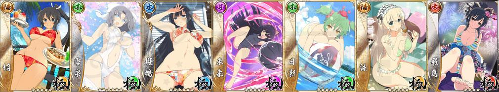 戦国アスカ ZERO(アスカ零) 閃乱カグラコラボキャラクターカード画像