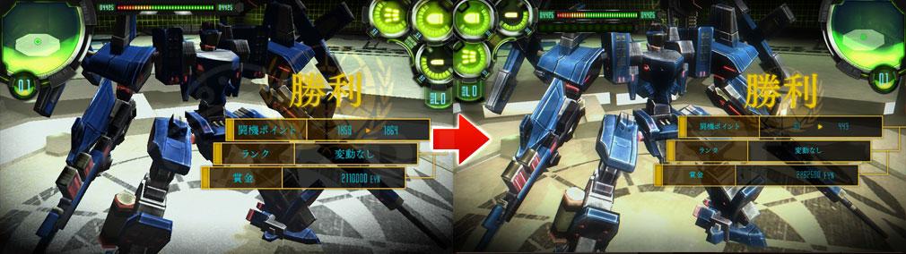 ダマスカスギヤ 西京EXODUS HD Edition PC STEAM用にHD化の比較紹介イメージ