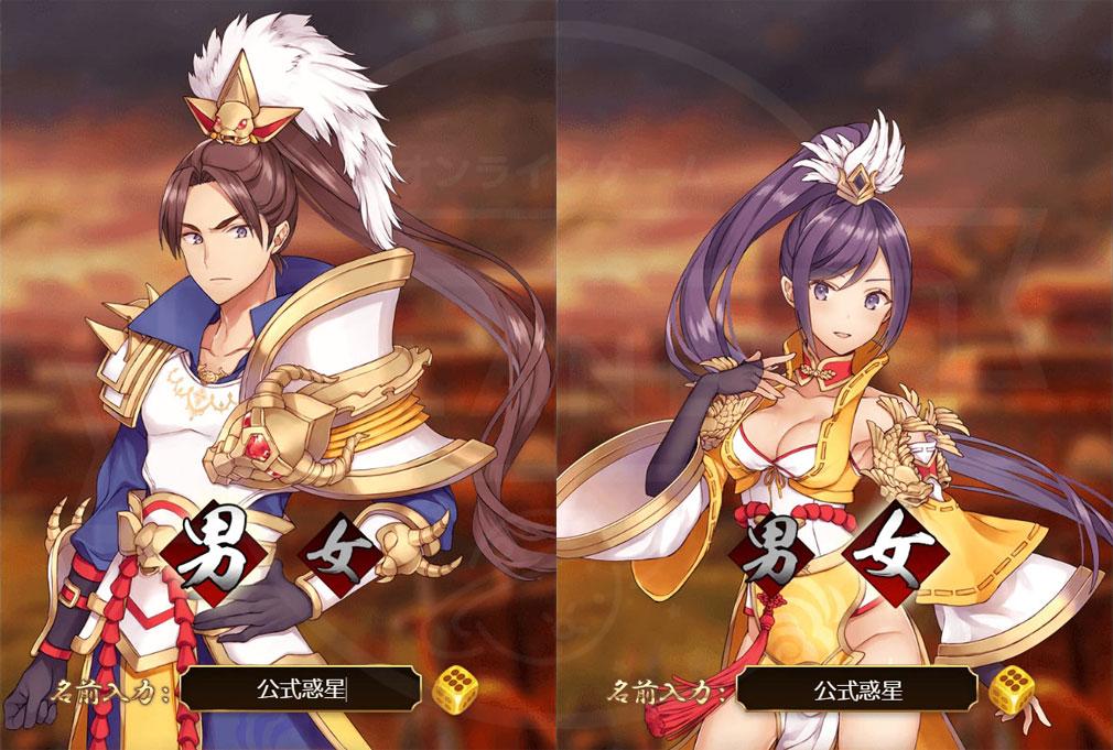 放置三国 男性キャラクターと女性キャラクターの2体のどちらか選択するスクリーンショット