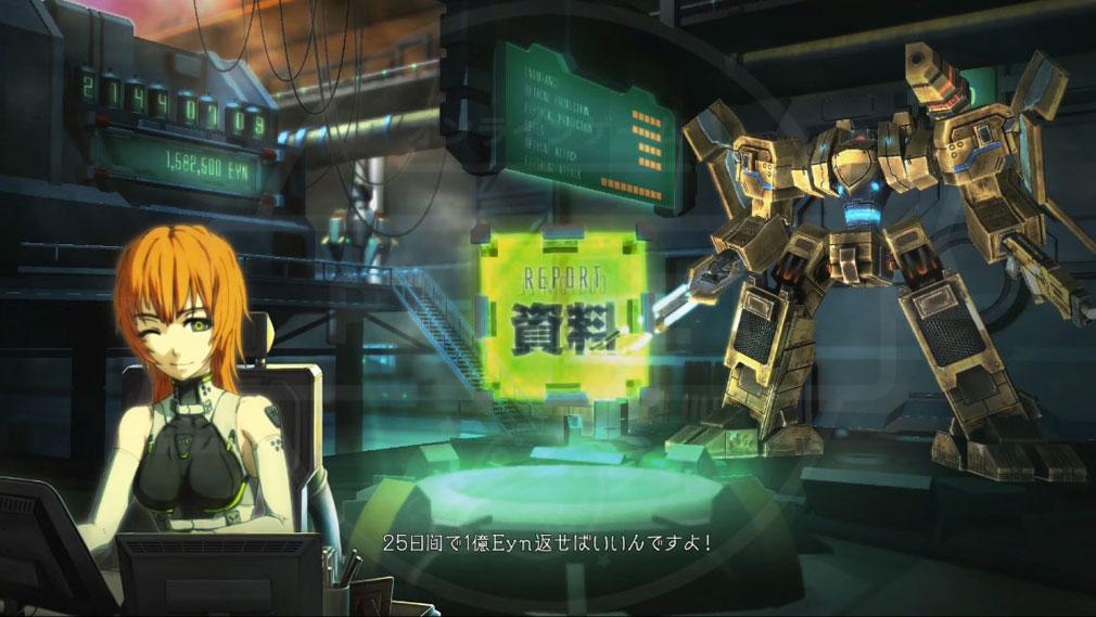 ダマスカスギヤ 西京EXODUS HD Edition PC 賞金を稼いで借金完済を目指していくシナリオパートのスクリーンショット