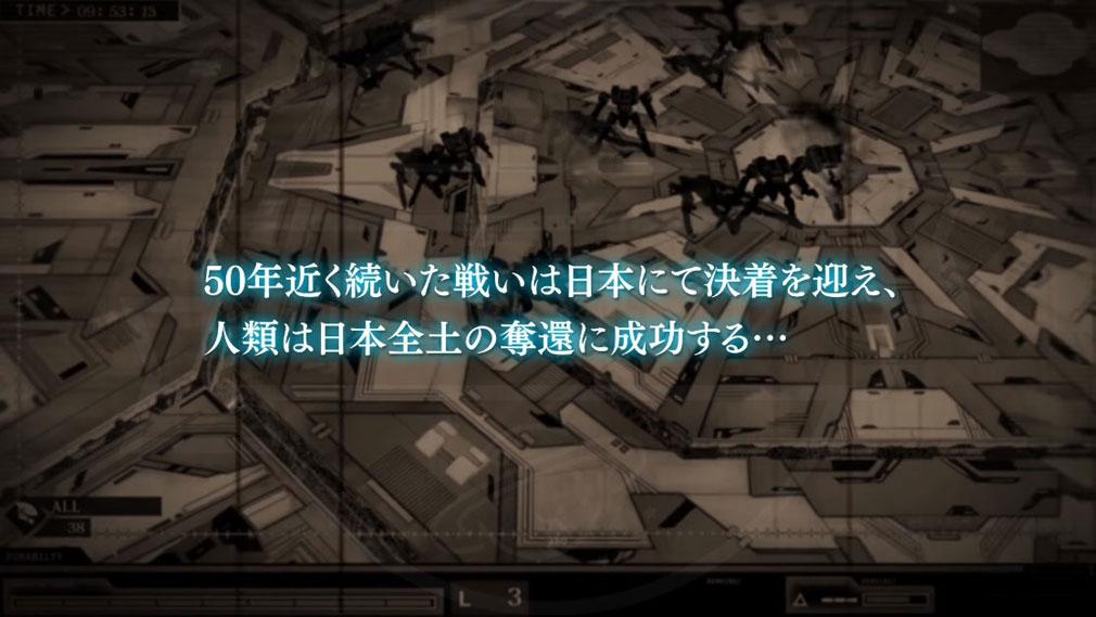 ダマスカスギヤ 西京EXODUS HD Edition PC 物語イメージ
