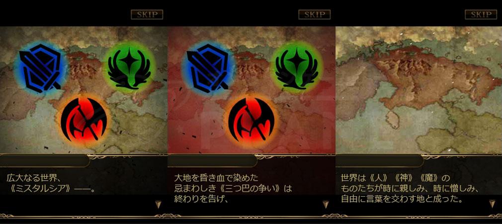 神撃のバハムート PC ベームの舞台紹介ストーリーアニメーションスクリーンショット