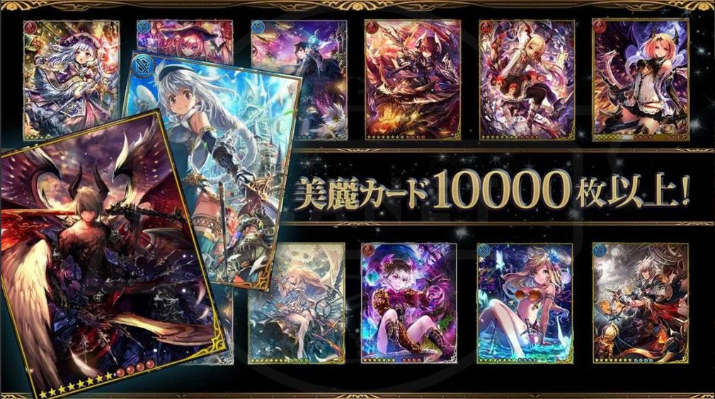 神撃のバハムート PC 10,000枚以上のカード紹介イメージ