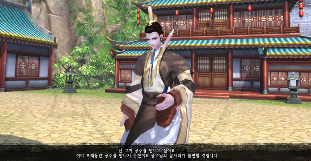 武術オンライン 物語パートスクリーンショット