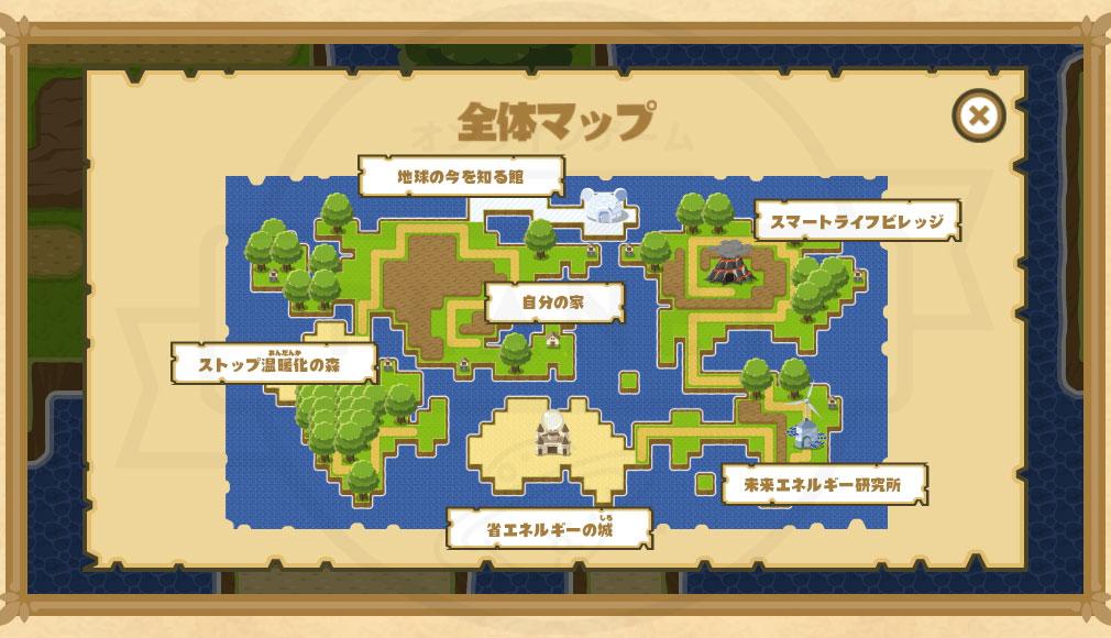 スマートクエスト 世界マップスクリーンショット