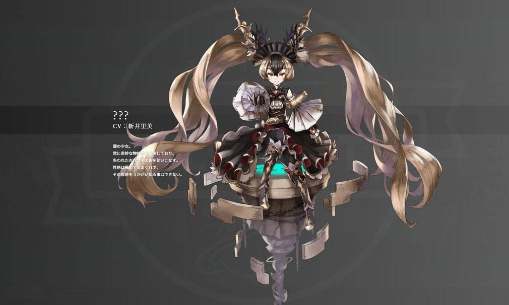エターナルリンケージ (エタリン) 蒼穹のアムネシア PC ??? (CV:新井 里美)キャライメージ