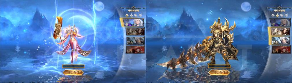 龍の軍団 キャラクター作成画面『リン』、『アイン』スクリーンショット
