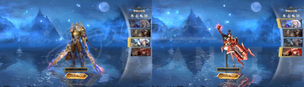 龍の軍団 キャラクター作成画面『グンウォン』、『アンナ』スクリーンショット