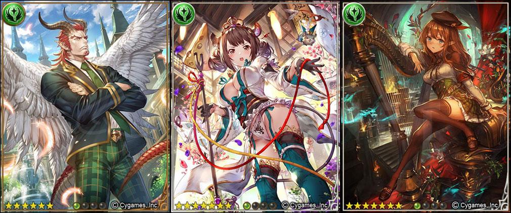 神撃のバハムート PC 神属性カード