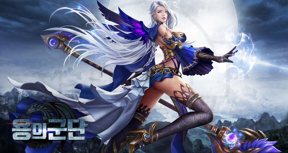 龍の軍団 メインイメージ