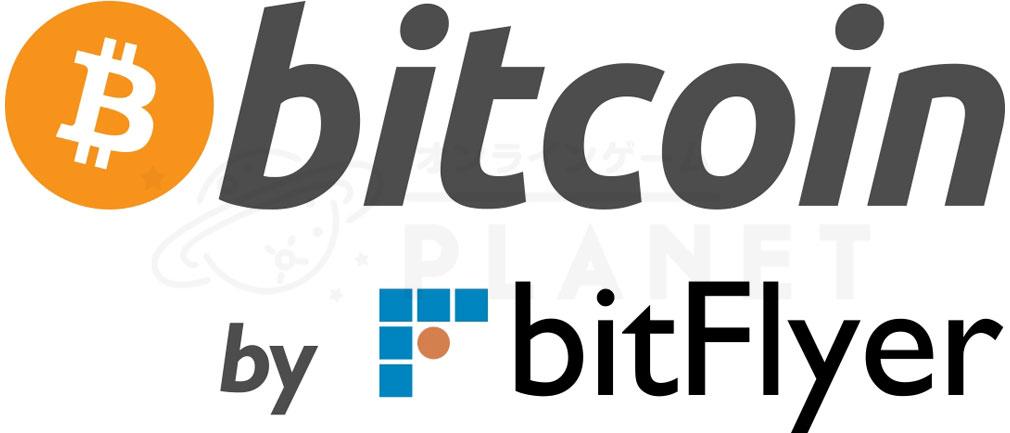 bitcoinイメージ