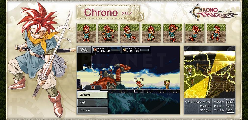 クロノトリガー PC キャラクター『クロノ (Chrono / Crono)』イメージ