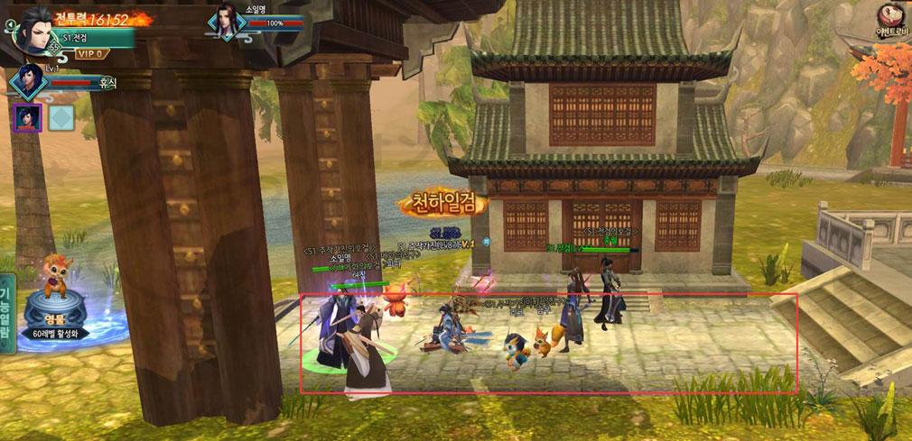 武術オンライン チームで対戦バトルする3対3のTvTのスクリーンショット