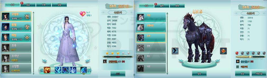 武術オンライン 『豪傑システム』、『神獣』スクリーンショット