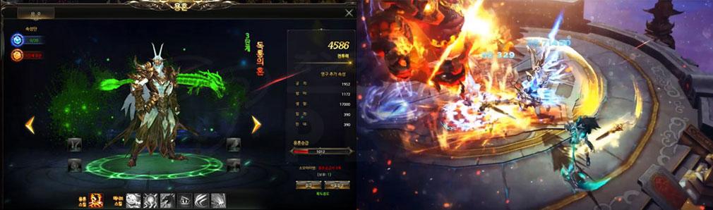 龍の軍団 『英雄』、協力バトルスクリーンショット