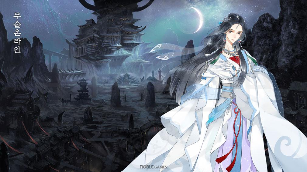 武術オンライン 武侠キャラクターの美麗イラストイメージ