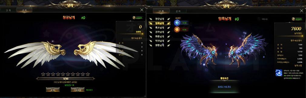 龍の軍団 『翼』スクリーンショット