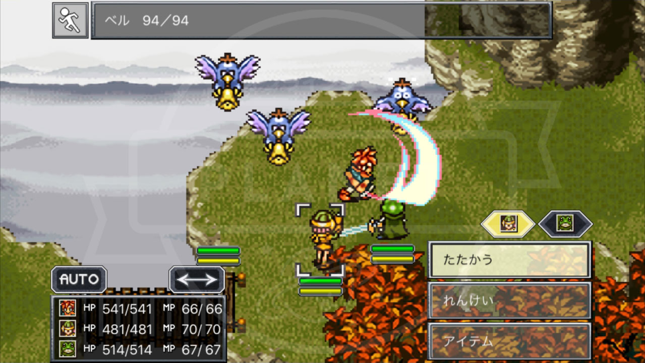 クロノトリガー PC 『シンボルエンカウント』バトルスクリーンショット