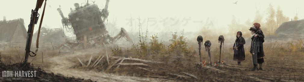 Iron Harvest PC アートワークス