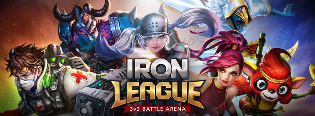 アイアンリーグ(IRON LEAGUE) PC フッターイメージ