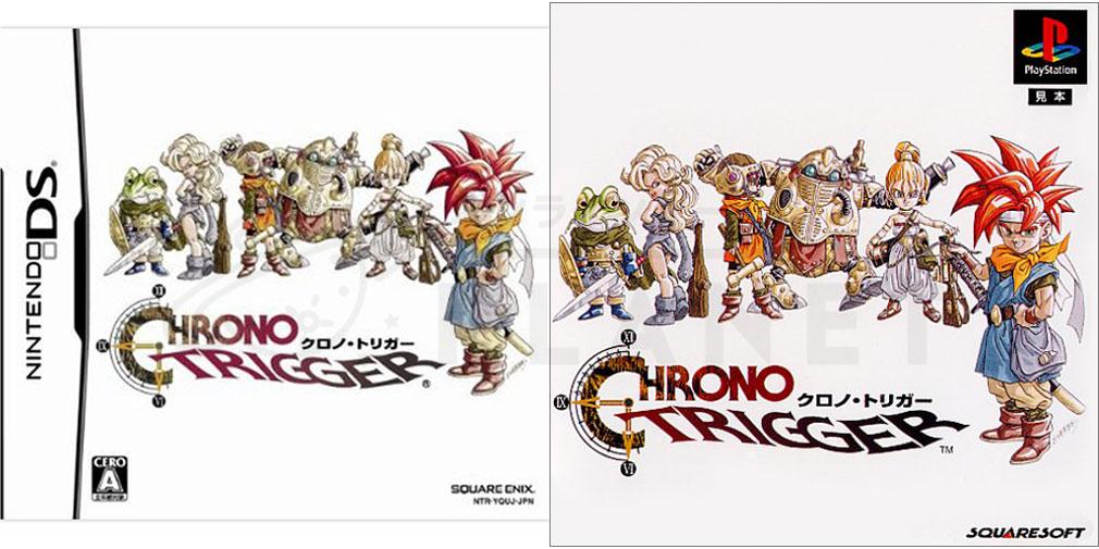 クロノトリガー PC ニンテンドーDS版、PlayStation版パッケージ