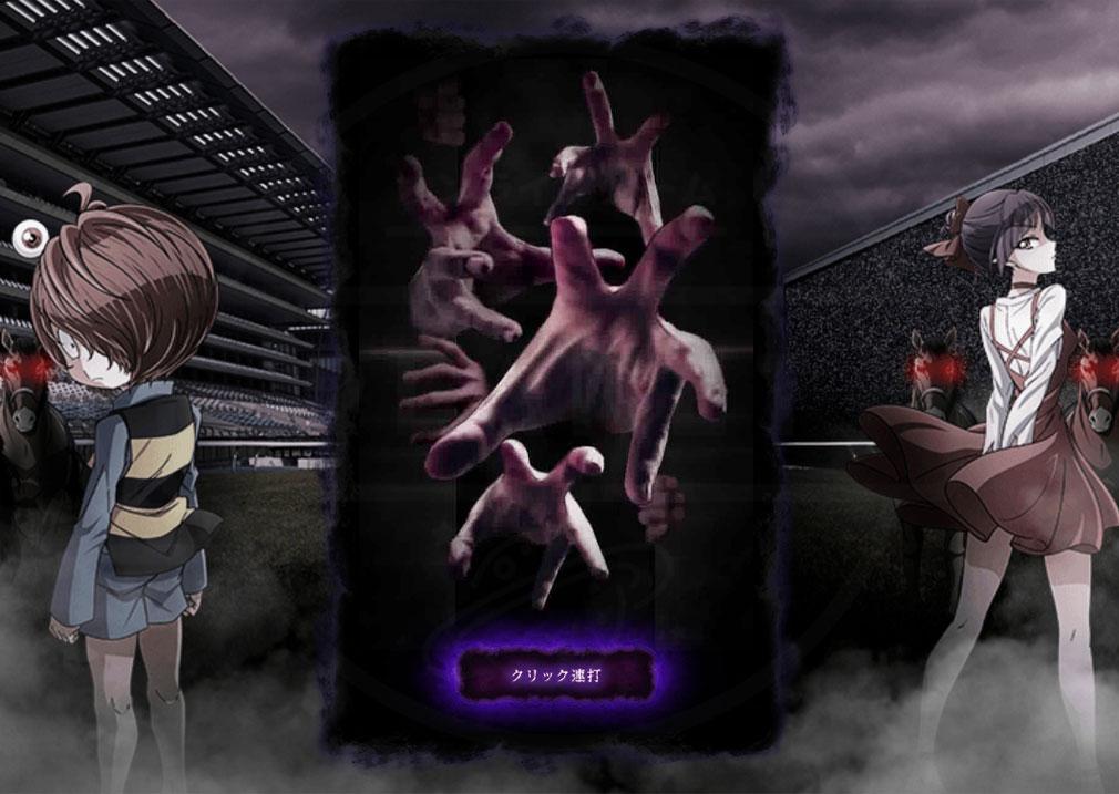 ゲゲゲのケイバ PC 『ゲゲゲの競馬場』クリック連打で攻撃中のプレイスクリーンショット