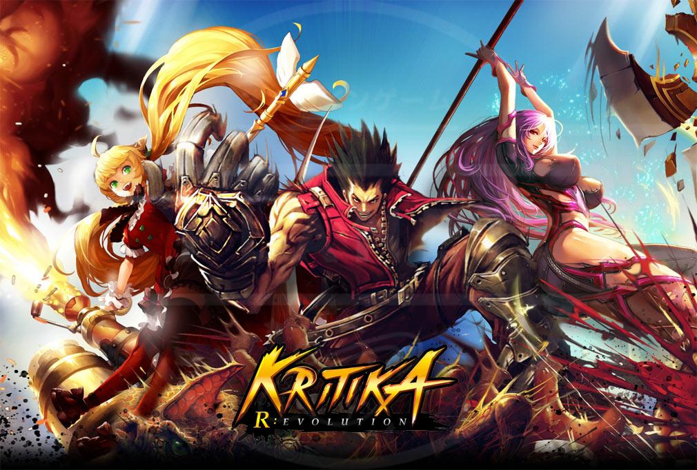 KRITIKA Revolution(クリティカR) キービジュアル
