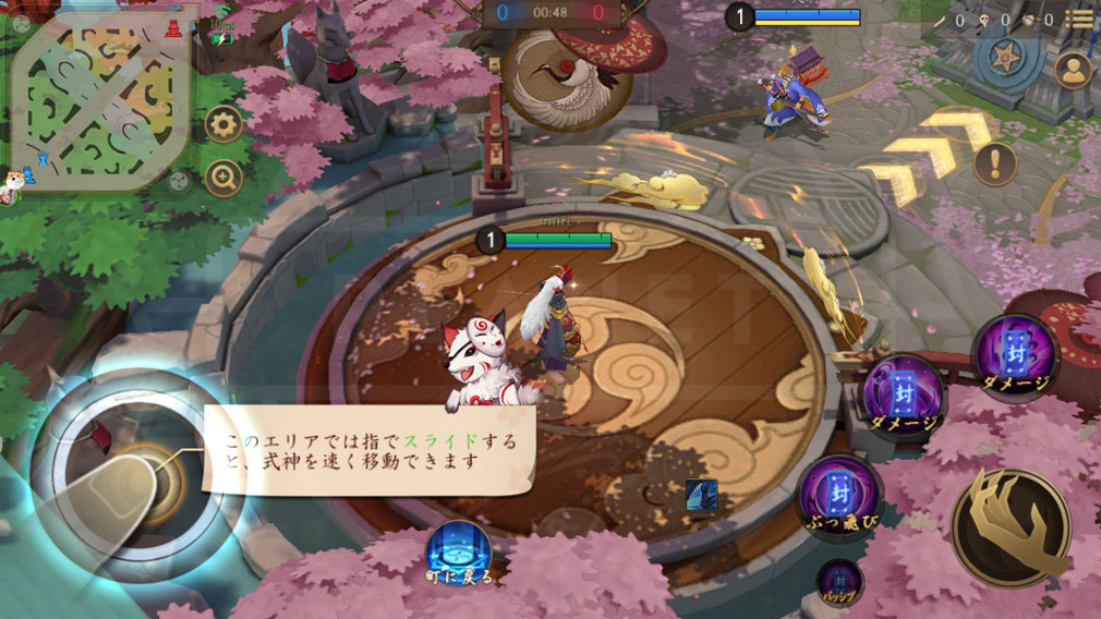 決戦!平安京 PC 仮想パッド搭載のUIスクリーンショット