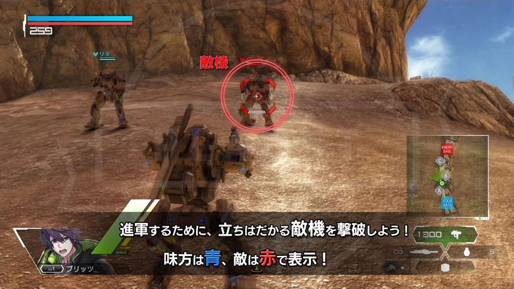 ボーダーブレイクPS4版 味方は青、敵は赤で表示されているバトル紹介イメージ